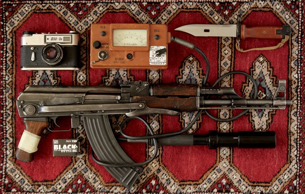 Picture Knife, The camera, Weapons, Carpet