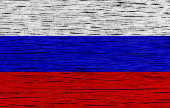 Picture Art, Russia, Europe, Flag, Russian Flag, Flag Of Russia, National Symbols, Russia Flag, Wooden Texture