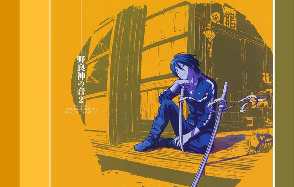 Picture smile, katana, boots, characters, guy, art, A Homeless God, Yato, Noragami, tracksuit, Toka Adachi