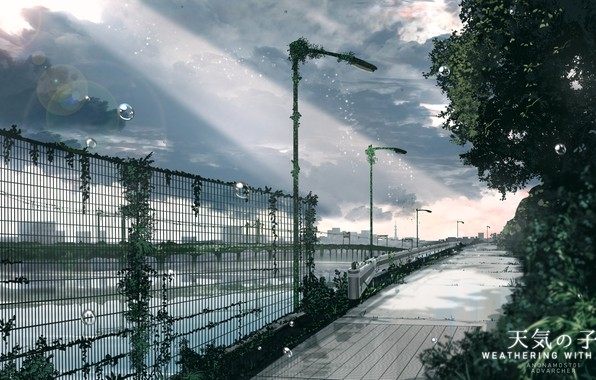 Picture drops, bridge, the fence, promenade, the gray sky, a ray of sunshine, deserted city, asphalt …