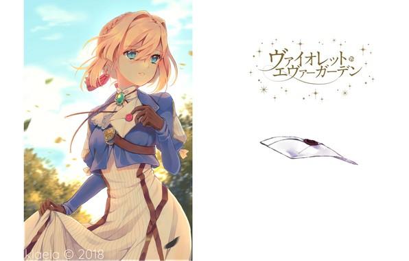 Picture letter, leaves, the wind, gloves, blue eyes, art, pigtail, the envelope, brooch, Violet Evergarden, Klaeia