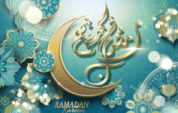 Picture patterns, a month, religion, Ramadan