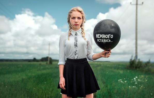 Picture girl, ball, OF TLT, Alexander Biscuit, Valeriya Antonova, Little is left