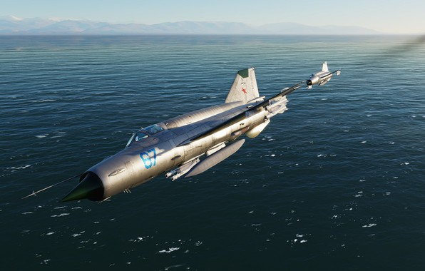 Picture Fighter, KB MiG, MiG-21bis, Frontline fighter