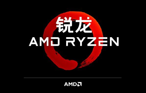 Picture red, background, logo, AMD, dark, Corn, Ryazan, Ryzen, RYZEN, Ryazhenka