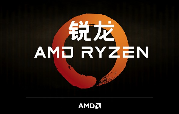 Picture background, logo, characters, AMD, dark, Corn, Ryazan, Ryzen, RYZEN, Ryazhenka