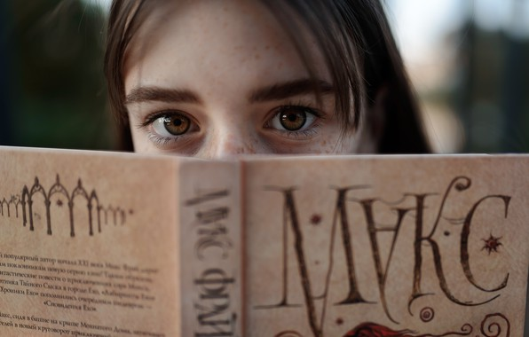 Picture eyes, girl, freckles, book, Pavel Portnov, Master of winds and sunsets