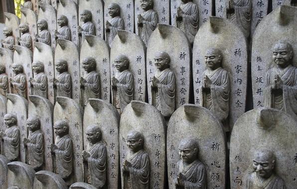 Picture Japan, Hiroshima, Miyajima, in Temple, Daishō