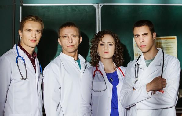Picture the series, TV series, Ivan Okhlobystin, Interns, doctors, Aglaia Tarasova, Maltsev Alex, Bykov Andrey, Kalinin …