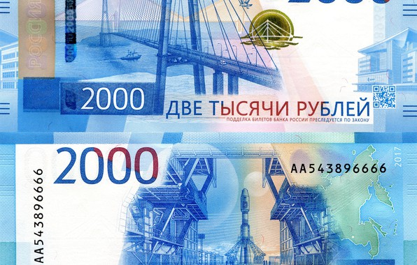 Picture money, rubles, bill