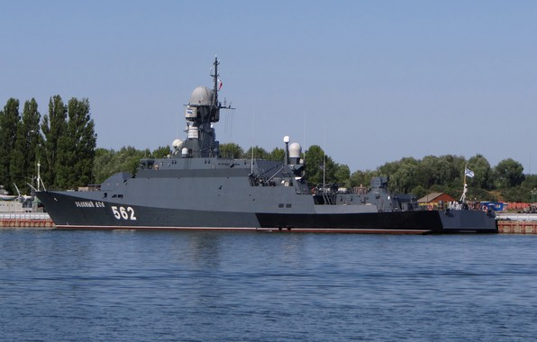 Picture ship, rocket, Navy, small, green Vale