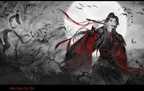 Picture feathers, characters, the full moon, flute, black crows, gnarled trees, Chinese clothing, Mo Dao Zu …