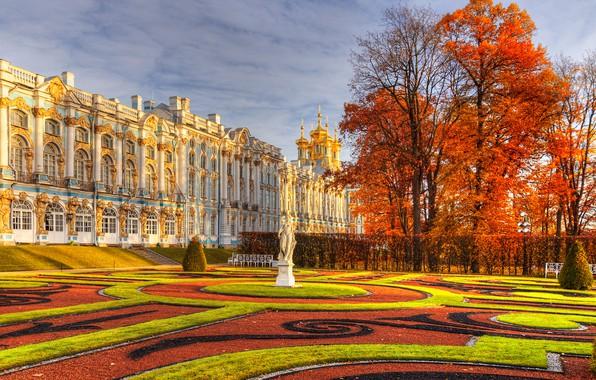 Picture Ed Gordeev, autumn Park, Tsarskoye Selo, Catherine Palace