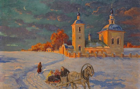 Picture the moon, horse, Church, temple, wagon, Winter celebrations, Olga Kulikovskaya-Romanova