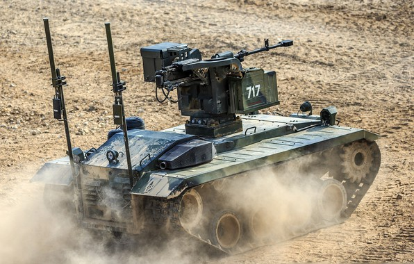Picture Military equipment, Nerekhta, Multifunctional robotic complex, Combat Robotic Complex, on the tracked chassis of high …