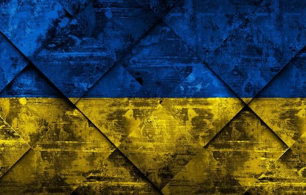 Picture Europe, Ukraine, Flag, National Symbols, Grunge Art, Rhombus Grunge Texture, Flag Of Ukraine, Ukrainian Flag