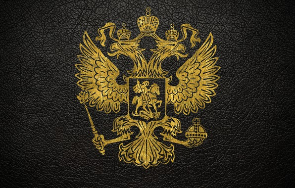 Picture leather, gold, coat of arms, Russia