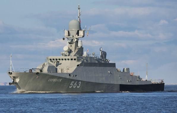 Picture ship, rocket, small, Serpukhov, cipher Buyan