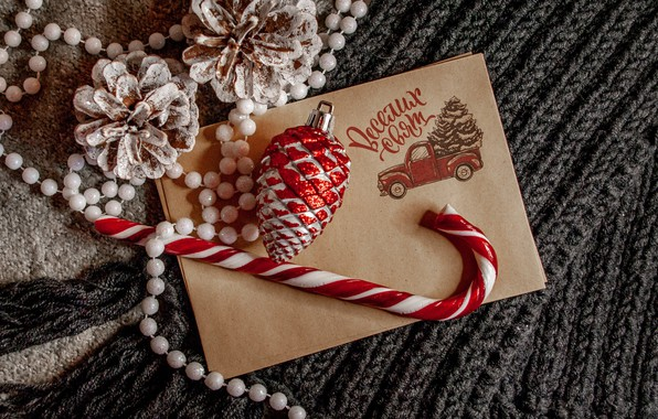 Picture holiday, Christmas, New year, bump, Christmas decorations, postcard, новогодние декорации