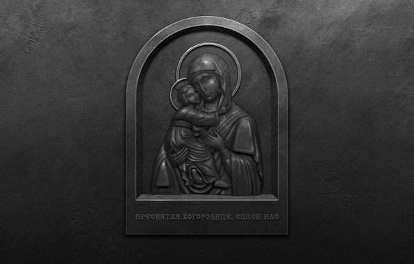 Picture metal, wall, image, icon, prayer, Virgin, The Image Of The Blessed Virgin Mary