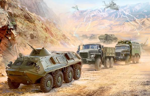Picture Column, BTR-60, Ivan Hurenko, Ural-375Д, BMP-2, Ural-375A, the war in Afghanistan, ATZ-5-375