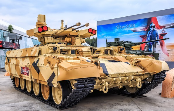 Picture BMPT, Object 199, the fighting vehicle of support of tanks, BMPT Terminator