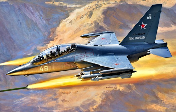 Picture the plane, Russia, attack, Missiles, The Yak-130, Videoconferencing Russia, Combat training, First flight:1996