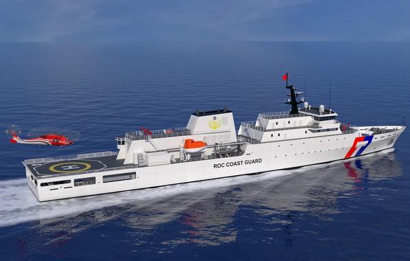 Picture security, frigate, coast
