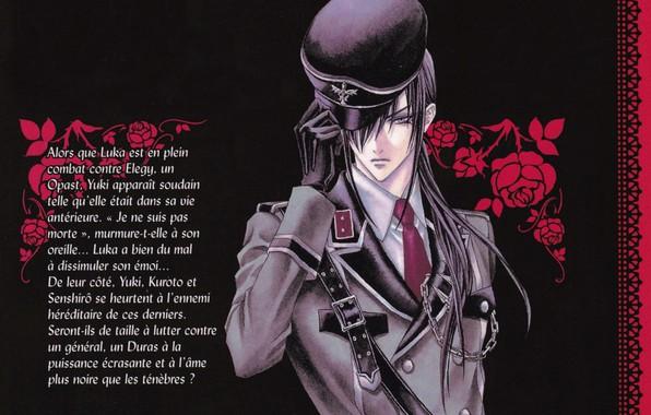 Picture text, tie, gloves, cap, art, military uniform, straps, Luka Crosszeria, hotaru odagiri, ura of the …