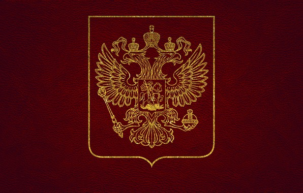 Picture leather, gold, coat of arms, Russia, red, double-headed eagle, the coat of arms of Russia
