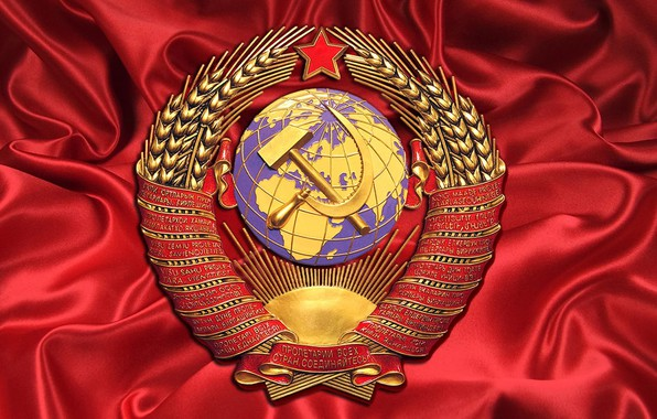 Picture Flag, USSR, Coat of arms
