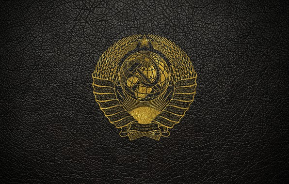 Picture leather, USSR, gold, coat of arms, the coat of arms of the USSR