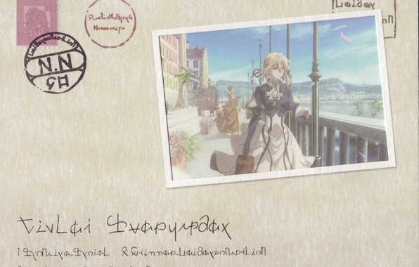 Picture letter, text, suitcase, promenade, postcard, mark, stamp, address, Violet Evergarden, by Akiko Takase