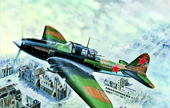 Picture The second World war, Il-2, THE RED ARMY AIR FORCE, Il-2 Sturmovik, Concrete plane, the …