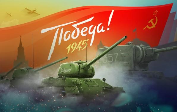 Picture Flag, USSR, Art, Tank, Art, Soviet tank, T-34, WWII, Tank, World of tanks, Illustration, KV-2, …