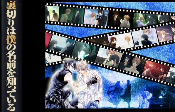 Picture collage, film, art, characters, frames, hotaru odagiri, ura of the bok no pliable who wo …