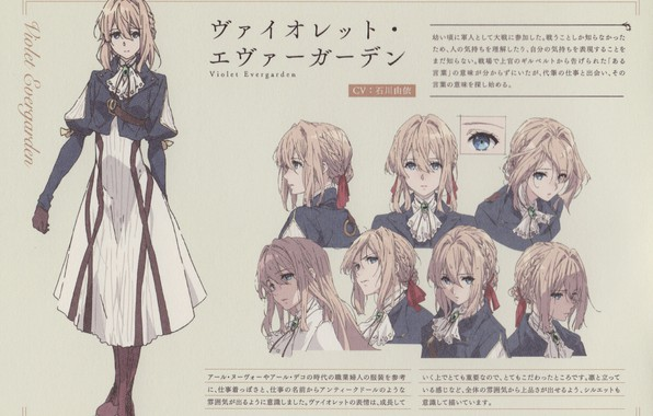 Picture text, face, costume, characters, Violet Evergarden, by Akiko Takase