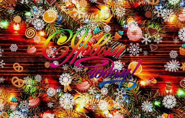 Picture snowflakes, holiday, figure, tree, texture, lights, New Year, Christmas, sweets, picture, canvas, New Year, Christmas …