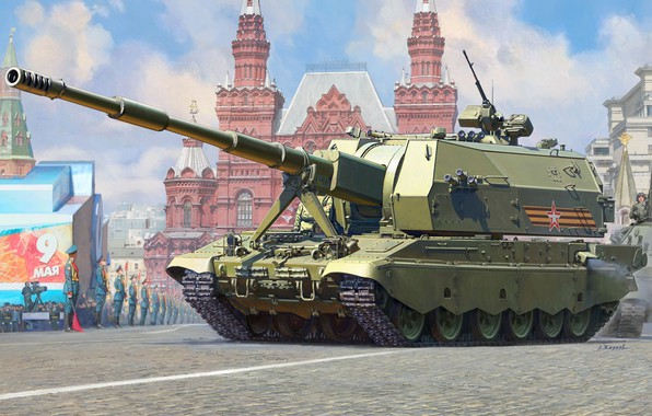 Picture Russia, Red square, Coalition-SV, The armed forces of the Russian Federation