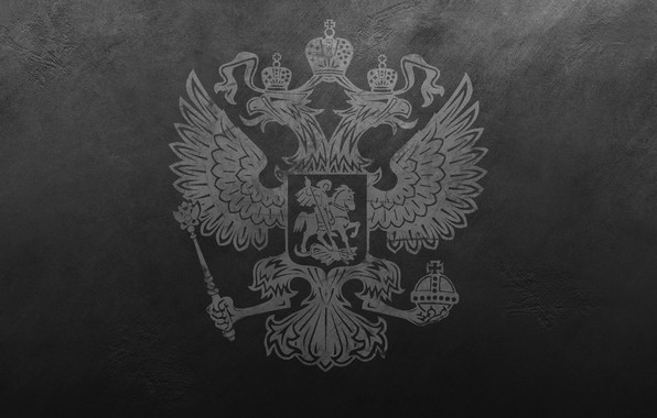 Picture grey, wall, scratches, coat of arms, Russia, double-headed eagle, the coat of arms of Russia