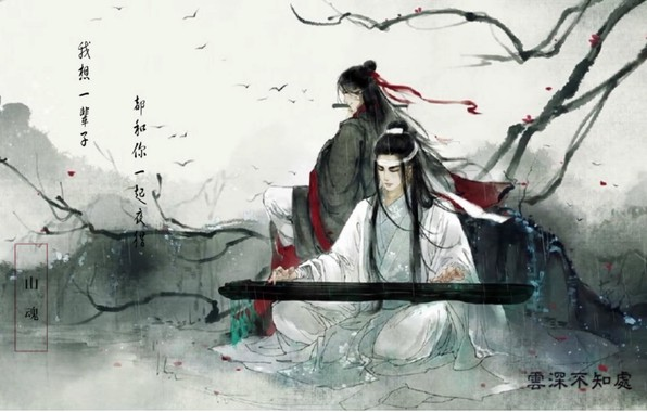 Picture watercolor, characters, grey background, musical instrument, red ribbon, two guys, tree branches, Chinese clothing, Mo …