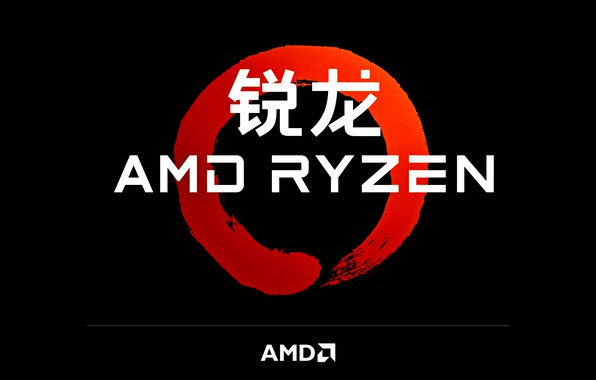 Picture red, background, characters, AMD, dark, Corn, Ryazan, Ryzen, RYZEN, Ryazhenka