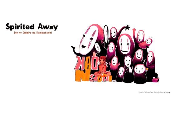 Picture emotions, family, white background, mask, Spirited Away, Spirited away, kaonashi, Chihiro, faceless