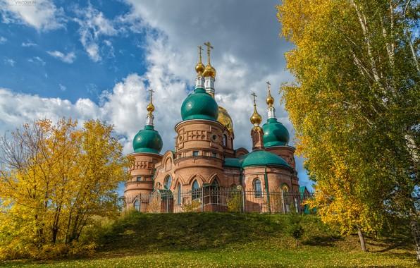 Picture landscape, NATURE, ARCHITECTURE, AUTUMN, TEMPLE, CHURCH, DOME, Sergey Vintovkin