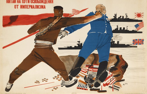 Picture 1930, OF LIBERATION FROM IMPERIALISM, Alexander Alexandrovich Kursk Deineka Picture, CHINA ON THE PATH