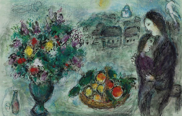 Picture 1960, MARC CHAGALL, FLOWERS AND FRUIT BASKET