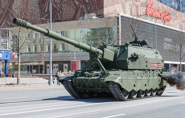 """Picture Victory Parade, 2С35, """"Coalition-SV"""", armored vehicles of Russia, Self-propelled artillery"""