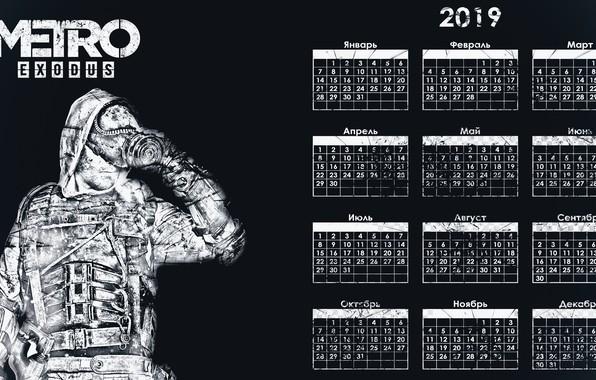 Picture calendar, 2019, metro Exodus, metro exodus, 4a games