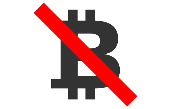 Picture logo, red, logo, white, black, line, fon, bitcoin, bitcoin, btc
