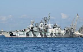 Picture hovercraft, the black sea fleet, rocket ship, sandstorm